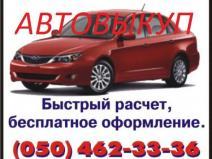 Honda HR-V AUTOBACKUP. (050)4623336,..(044)2271447.QUICKLY REDEEM YOUR CAR