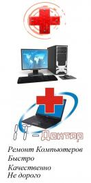 Install Windows, configuring Router, Repair and Maintenance of PC