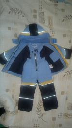 """Jumpsuit separate winter, the firm """" Donilo"""""""