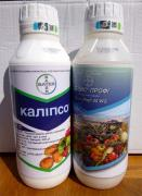 Калипсо инсектицид для сада и огорода
