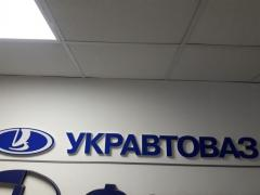 Office moving and relocation. Kiev and Ukraine
