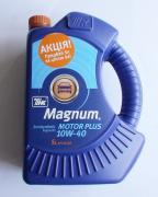 Oil TNK Magnum 10W-40 (semi-synthetics)