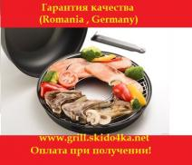 Pan 2014 Grill-Gas from Romania. New year's eve Event