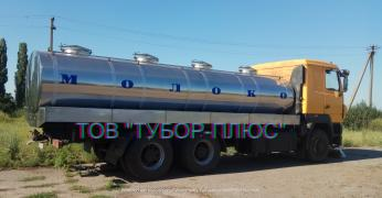 Производитель автоцистерн, молоковозов, водовозов, рыбовозов