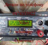 Sаmus 1000, Sаmus 725 MS, Rich P 2000