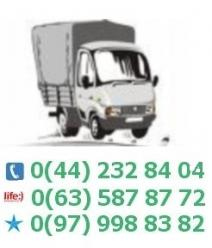 Transportation of office furniture in Kiev and Ukraine. freight