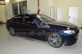 Tuning External Professional protect the vehicle from external factors Vit-Avto