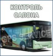 Video surveillance for public transportation